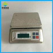 不銹鋼防水計重秤JZC-FWED食品廠用電子天平
