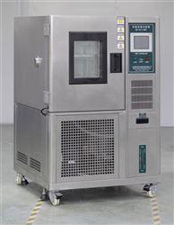 小型高低温湿热试验机操作