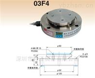 03F4井澤貿易代理FCC富士fujico荷重荷重傳感器