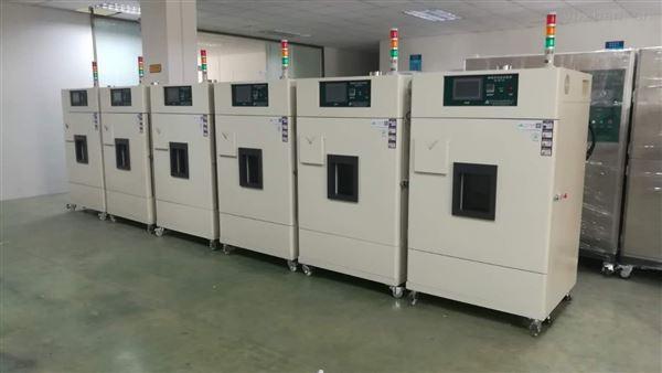 高温老化试验机