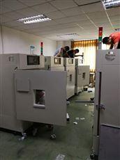 GT-TK-72武汉干燥箱 高温老化箱