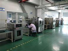 GT-TK-72武汉高温老化箱 工业烤箱