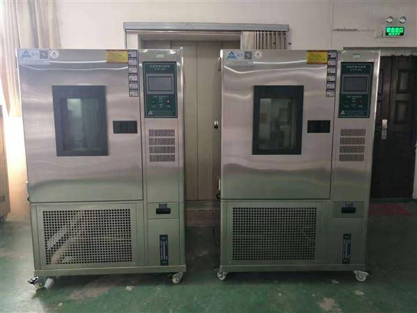 供应模拟温度湿度环境试验箱