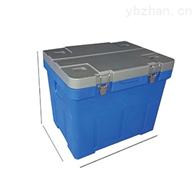 RS-BWX-*建大仁科 冷链保温箱 GSP温湿度监控系统