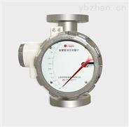 上海金屬管浮子流量計