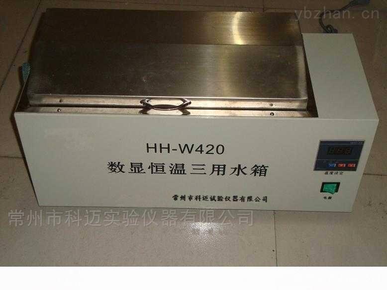 多功能試驗箱三用恒溫水箱