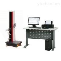 GB/T465.2-纸张恒速拉伸强度试验机报价单