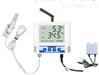 藥品GSP溫濕度記錄儀
