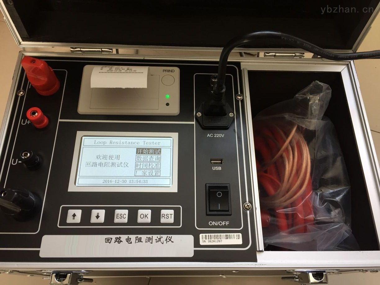 四级承装承修回路电阻测试仪
