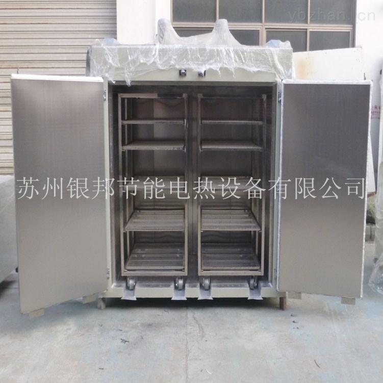双推车式烘箱 双台车式干燥箱 定制型电热鼓风干燥箱