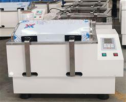 HZ-9613Y智能温控油浴振荡器