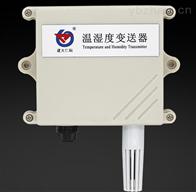 RS-WS-NB-2-*建大仁科温度采集模块变送器高精度传感器