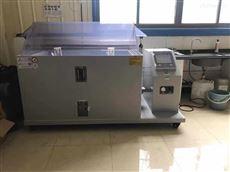 GT-Y-60盐雾试验专用试验箱  耐腐蚀试验箱