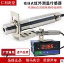 山東濟南紅外測溫傳感器記錄儀