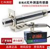 在线式测温传感器温度变送器工业4-20mA