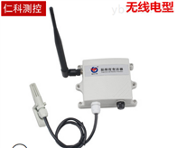 RS-WS-DY-2-*无线电壁挂王字壳温湿度变送器外置电源