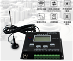 无线电温湿度传感器 温度采集器 药品变送器