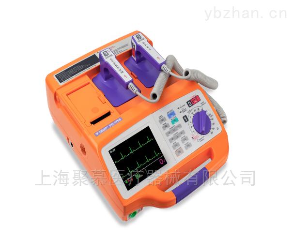 福田除顫器 FC-1760