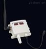 RS-WS-DY-SMG-*山东无线电壁挂数码管王字壳变送器