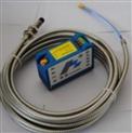 一体化电涡流位移传感器YH-DO-1