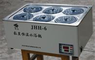 數顯6孔電熱恒溫水浴鍋