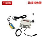 无线温湿度高精度温度变送器传感器温度计