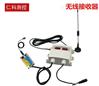 無線電溫濕度接收器