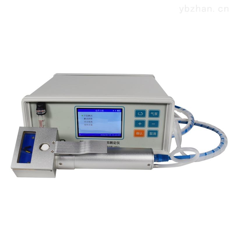 FK=GH30-光合作用快速测定仪