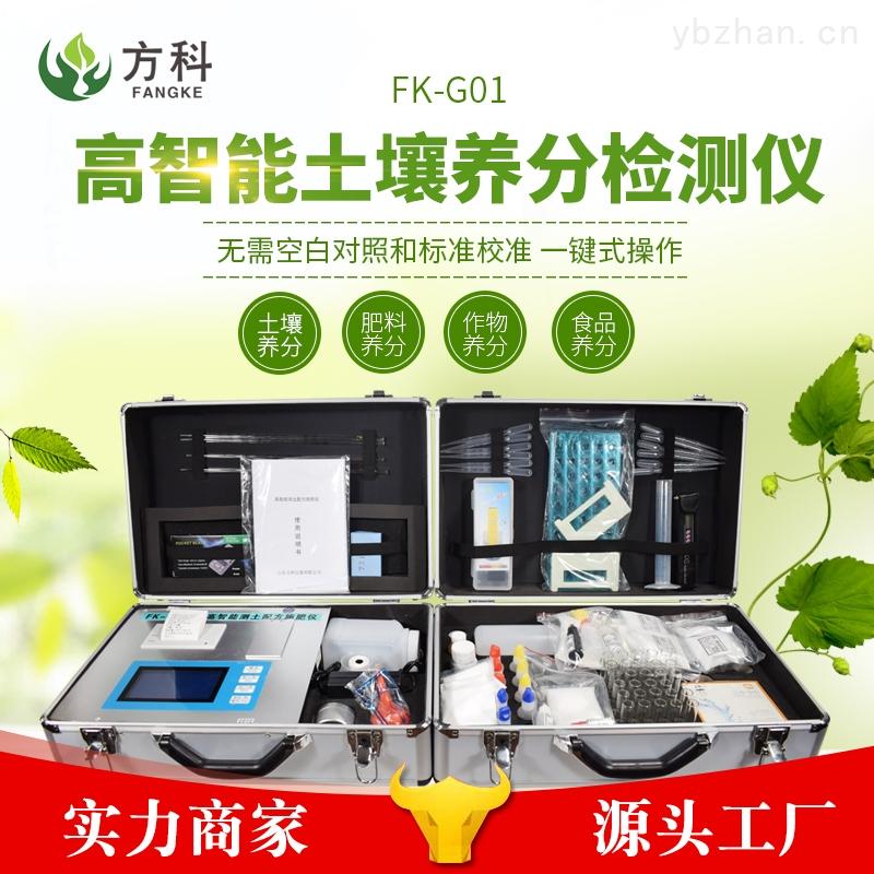 土壤养分测定仪器