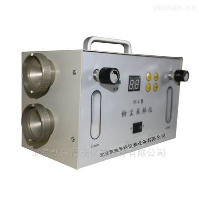 FC-4粉尘采样器操作简单性能稳定坚固耐用