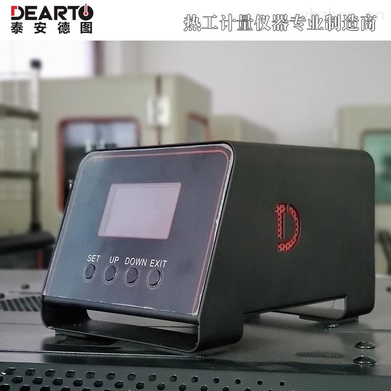 高精度便携式表面温度校验炉