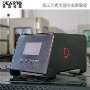 高精度便攜式表面溫度校驗爐