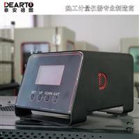 表面傳感器校驗/表面溫度校驗爐