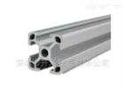 日本原產AOKI青木精密工業鋁制框架