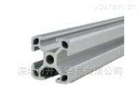 日本原产AOKI青木精密工业铝制框架