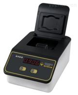 5B-3N连华科技氨氮快速测定仪