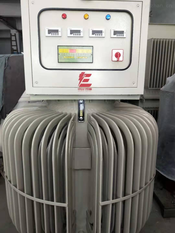 砂石厂,矿场专用三相稳压器1600KVA