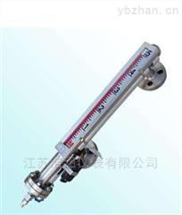 GSH-UHZ-519防霜型磁翻板液位计
