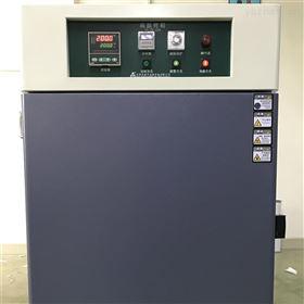 GT-TG-FF1344精密烤箱