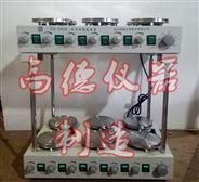 双层磁力搅拌器