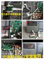 河南郑州恒科10吨吊秤万能遥控器可以装吗