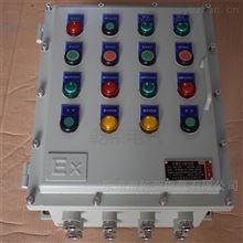 BXK压滤泵防爆阀门按钮箱