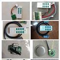 所有的數字地磅裝上萬能遙控器都能通用嗎