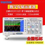 汉泰双通道混合信号数字示波器带逻辑分析仪