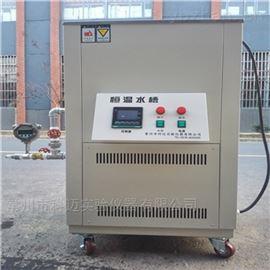 KM-LWYD内外循环带LWYD型涡轮流量计恒温水槽