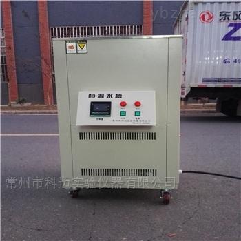内置循环泵智能恒温水槽
