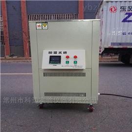 KM-LWYD内置循环泵智能恒温水槽