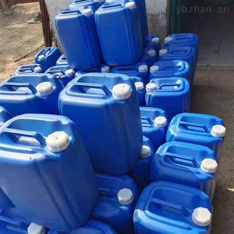 滁州固体臭味剂批发厂家
