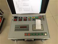四級承試電力設施許可證標准