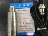 XT-1,0-50mm/s,20mv磁电式振动速度传感器